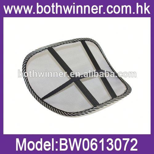 Bw071 авто и использования в офисе сетки поясничной поддержки