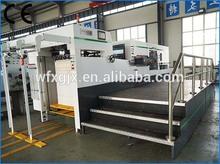 XMQ-1050E flatbed wishes card automatic die cut machine