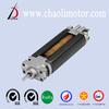 flat electric motor airsoft, flat electric motor CL-FU080WH DC Motor
