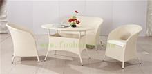 Grace White color garden set rattan furniture set