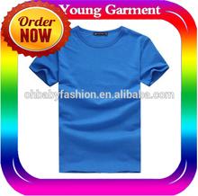 Blue sky t shirt for mans t-shirt cheap hk supplier