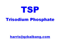 price trisodium phosphate (TSP) 98% for exporting