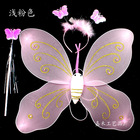 Hot sale pink single butterfly wings for decoration