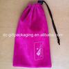 frist rate velvet gift bags with bead drawstring