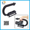 Professional Camera Camcorder Action Stabilizing Handle For Flash, Mic or Video Light camera stabilizer gimbal