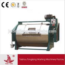 TONG YANG new Designer hot sale industrial washing machine big door locking system