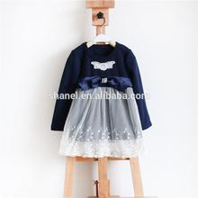 beaded dress tulle dress little girls winter formal dress