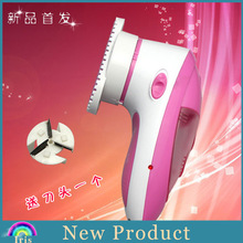 Hot selling In stock pink colour 2014 rechargable fabric shaver lint remover WJD1008