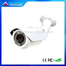 IP66 Waterproof Secuity 30m IR Onvif ip camera set outdoor