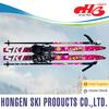 Ski set for children w rubber bindings--Hongen Snail design