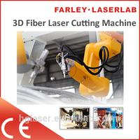 3-dimentional laser cutting machine