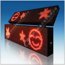 double side high brightness led sign gif