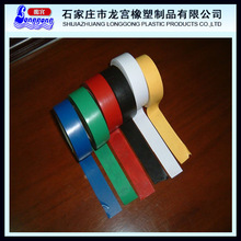VINYL TAPE of ELECTRICAL