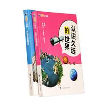 Knowledge-based children's board book printing