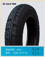 good quality china scooter motorcycle tire 3.00-10 TT.TL J012