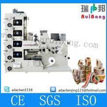 RY-320-5C Multifunction Flexo Printing Machine/pp printing machine/ film printing machine