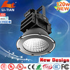 alibaba china suppliers 120w rgb led flood light dmx dali system