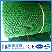 corrosion resisting hexagonal plastic plain netting/plastic mesh fabric/plastic flat mesh