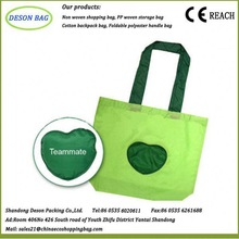 china made high quality promotional rose nylon foldable shopping bag