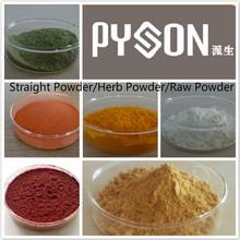 Yerba Mate Leaf Powder