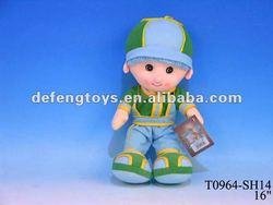 16inch Doll toy Green color Soft Rag doll BOY
