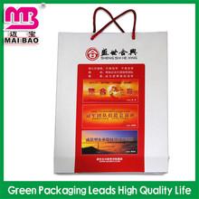 high quality fashionable design valentine paper bag craft