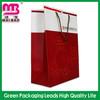 hot selling new design vogue paper bag shopping bag