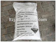 Phosphorous acid