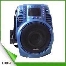 LOWIN multimedia audio controller driver