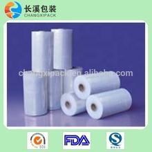 PA/PE multilayer extrusion film&tubing- vacuum packaging bagging film