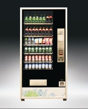 Graphics display/Coin operated vending machine