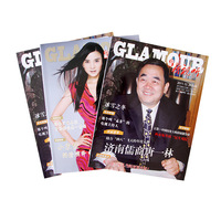 glossy low cost magazine printing service