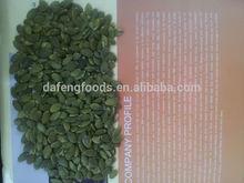 Pumpkin Seeds Kernels New Crop of 2014 AA