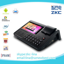 7 inch Android prepaid card machine / airtime machine for prepaid card recharge
