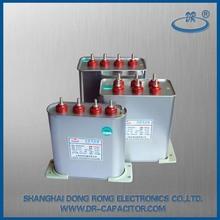 11KVAR 400v low esr capacitor
