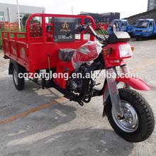 2014new 150cc auto rickshaw for sale