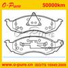 china supplier for European car American car British car part