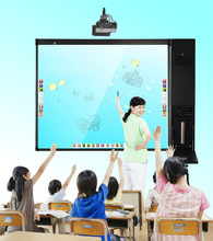PC Speaker Visualizer Central Controller Keybaord Built-in One-sided Design Metal Structure All in one PC for Whiteboard
