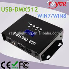 win7/win8 led lighting dmx console, 6 channels dmx lighting consoles, professional dmx lighting console