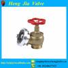 Fire fighting hydrant/ fire hydrant landing valve