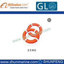 EC 2.5kg Marine Life Buoy