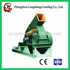 2014 cheaper wood chipping machinery