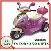 2014 new design kids plastic cheap electric motorcycle