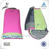 Wearable Padded Sleeping Bag