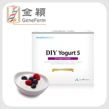 5 cepas de probióticos en polvo para el hogar bricolaje yogur