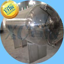 Kerosene storage tank for sale