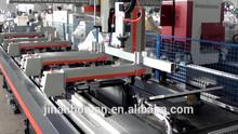 NCPC Multipurpose CNC Machining Centers