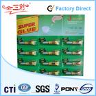 Super Fast Glue for General Use Liqiud Glue