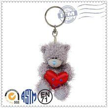 Top Quality fancy stuffed animal heart key chain wedding