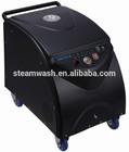 Propatble high pressure cleaning machine/ wash cars , trucks , train, park, machine, equipment optim steamer price